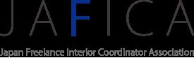 JAFICA・日本フリーランスインテリアコーディネーター協会